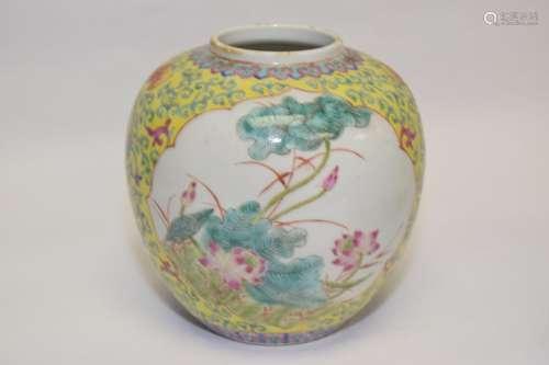 19th C. Chinese Famille Rose Vignette Jar