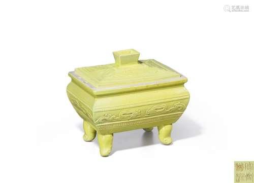 清光绪 柠檬黄釉模印龙纹簠