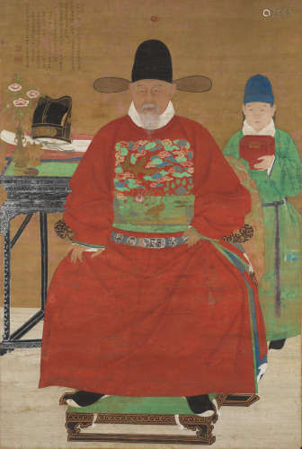 Portrait of a Ming Dynasty Mandarin Anonymous (15th Century)