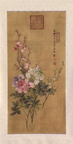 Ci Xi 慈禧御笔 花卉