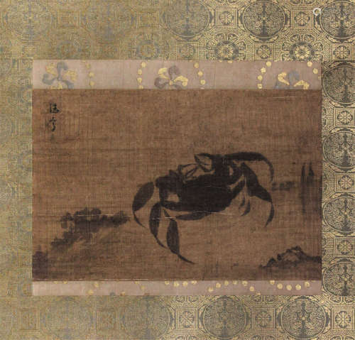 Anonymous 佚名 螃蟹