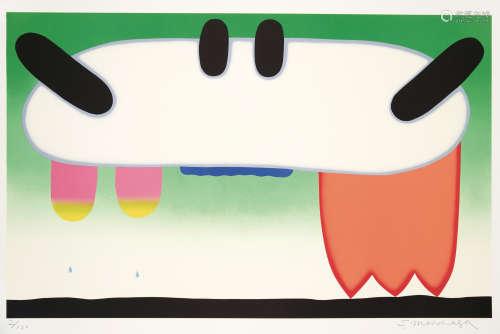 元永定正 (1922-2011)しずくしず 石版画 镜心