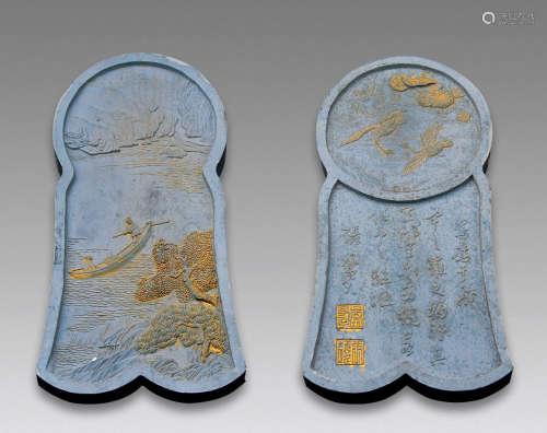 蓝锭币形诗文墨 (一方)