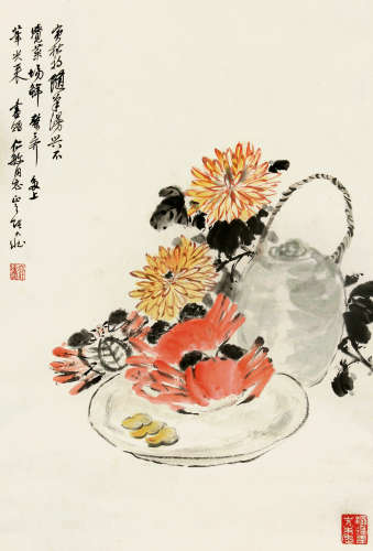 张大壮(1903~1980) 菊黄蟹肥 立轴 纸本