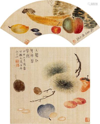 丁辅之(1879~1949) 蔬果双挖 立轴 绢本