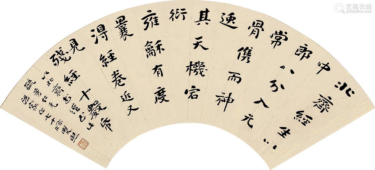 曾熙(1861~1930) 行书扇面 镜框 纸本