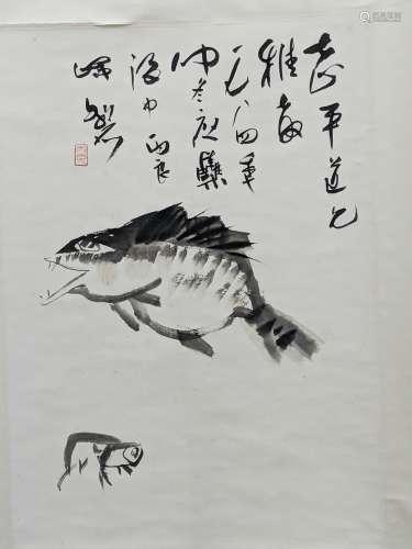 丘丙良- 雙魚圖