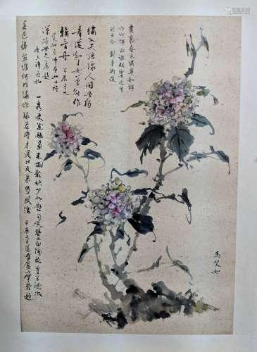 馬笑如 - 花卉 (劉秉衡題)