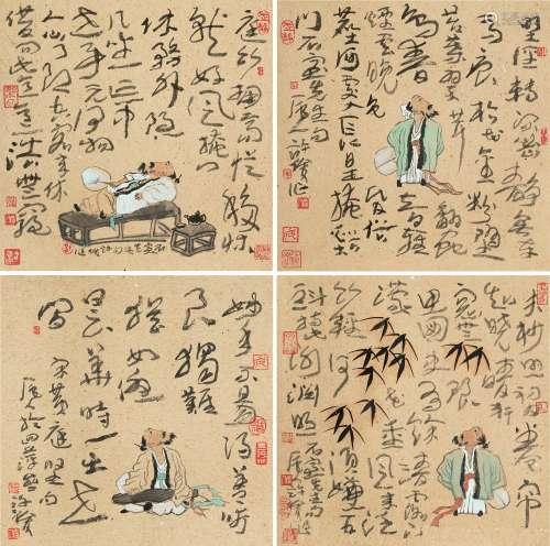 许俊 高士 (四幅) 镜片 纸本