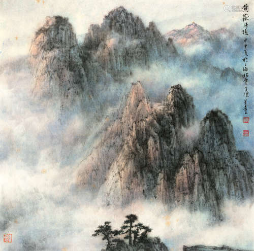 瞿谷量 黄岳绝顶  立轴 纸本