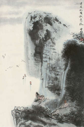 亚明(1924~2002) 采石矶头秋意浓 立轴 设色纸本