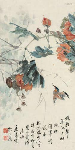 房少臣(1885~1969) 丙寅(1926)年作 芙蓉翠鸟 立轴 设色纸本