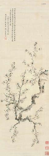 陈巨来(1904~1984) 丁丑(1937)年作 寒梅傲霜 立轴 设色绢本