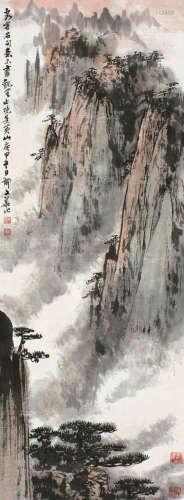 郁文华(1921~2014) 庚申(1980)年作 黄山烟云 立轴 设色纸本