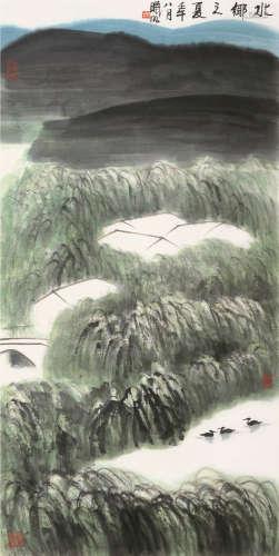 林曦明(b.1925) 壬午(2002)年作 水乡之夏 镜片 设色纸本
