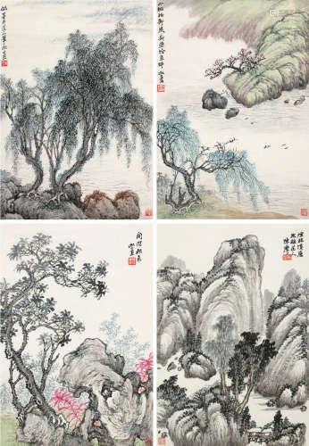 陈摩(1887~1946) 山水 四屏 立轴 设色纸本