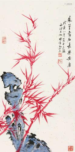 申石伽(1906~2001) 戊寅(1998)年作 朱篁寿石 立轴 设色纸本