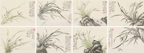 张充和 1914~2015 丙辰(1976)年作 幽兰图 手卷 设色纸本