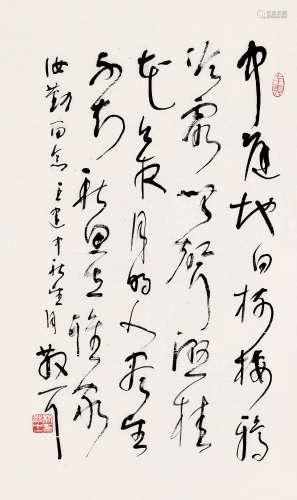 林散之 1898~1989  草书王建诗 镜片 纸本