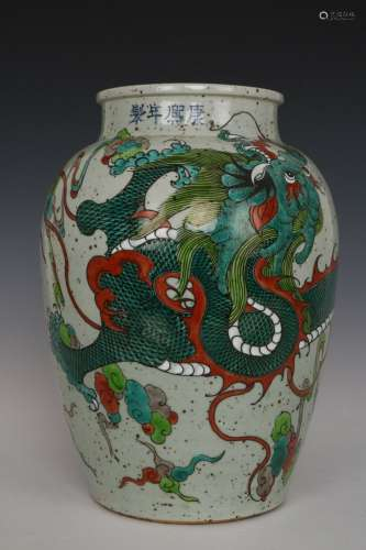A Doucai Porcelain Vase