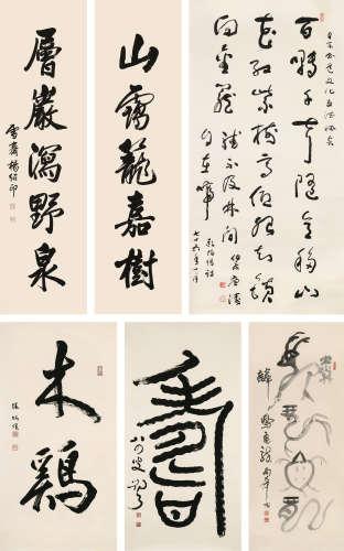 唐涛(b.1949)简显忠刘行之张炳煌杨绍 书法 书法 对联 (六幅) 镜心 水墨纸本