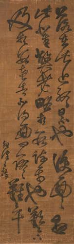 王铎(1592~1652) 书法 立轴 水墨绢本