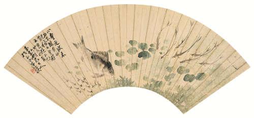 真然(1816~1884) 鱼藻 扇面 镜心 设色纸本