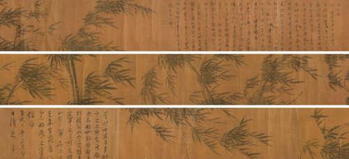 赵孟頫(1254~1322) 修竹赋 长卷 水墨纸本