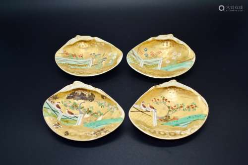 A set of two Japanese painted seashells- 19th century.