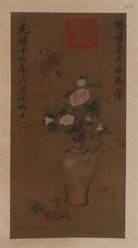 CHINESE SCROLL PAINTING OF FLOWER IN VASE