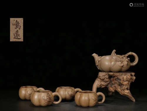 A SET OF ZISHA TEAPOT&CUPS OF PUMKIN SHAPED