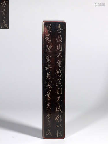 A DUAN STONE PAPERWEIGHT CARVED HENGXIAN FANG MARK&POETRY