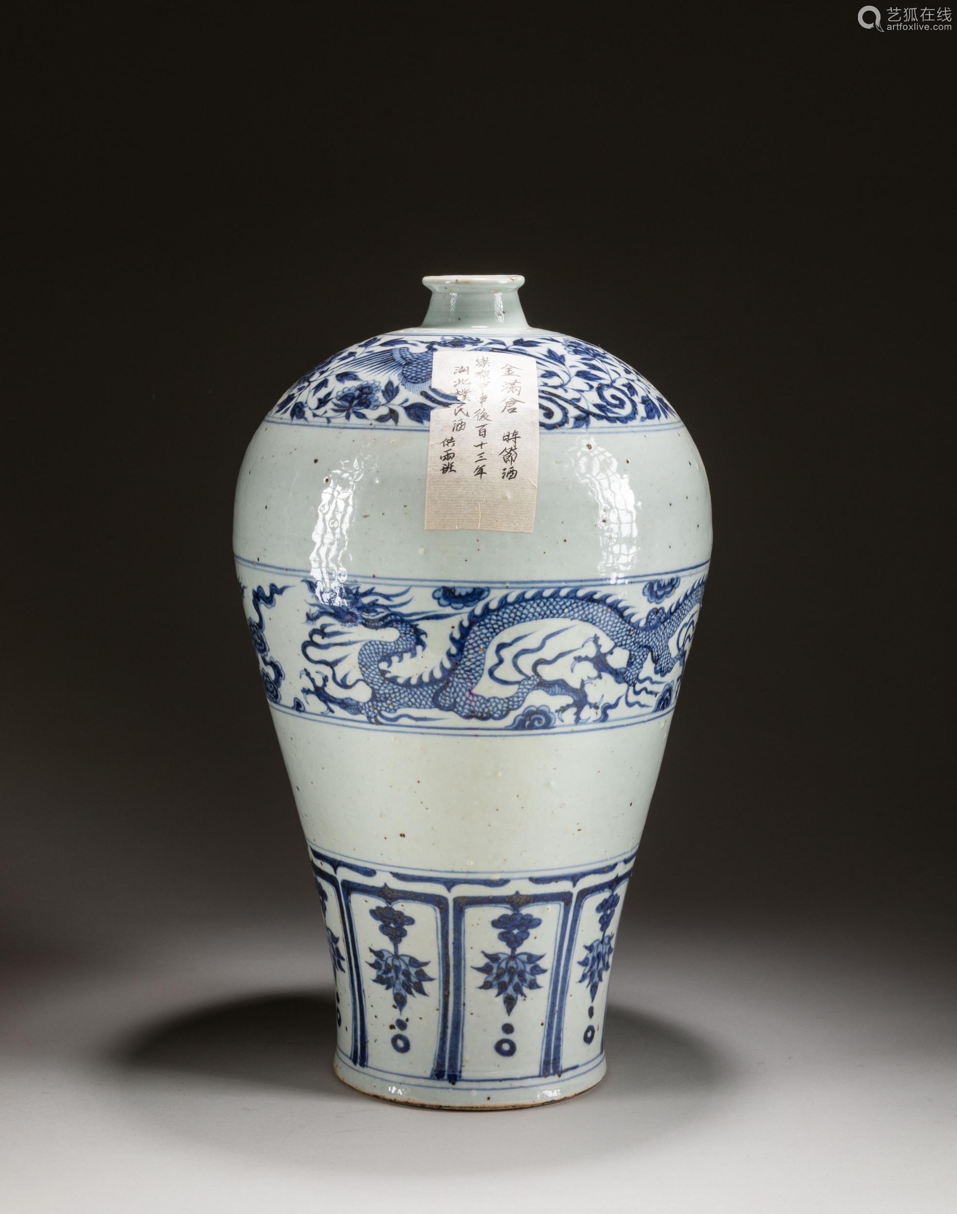 19th Korean Antique Blue&White Porcelain Vase
