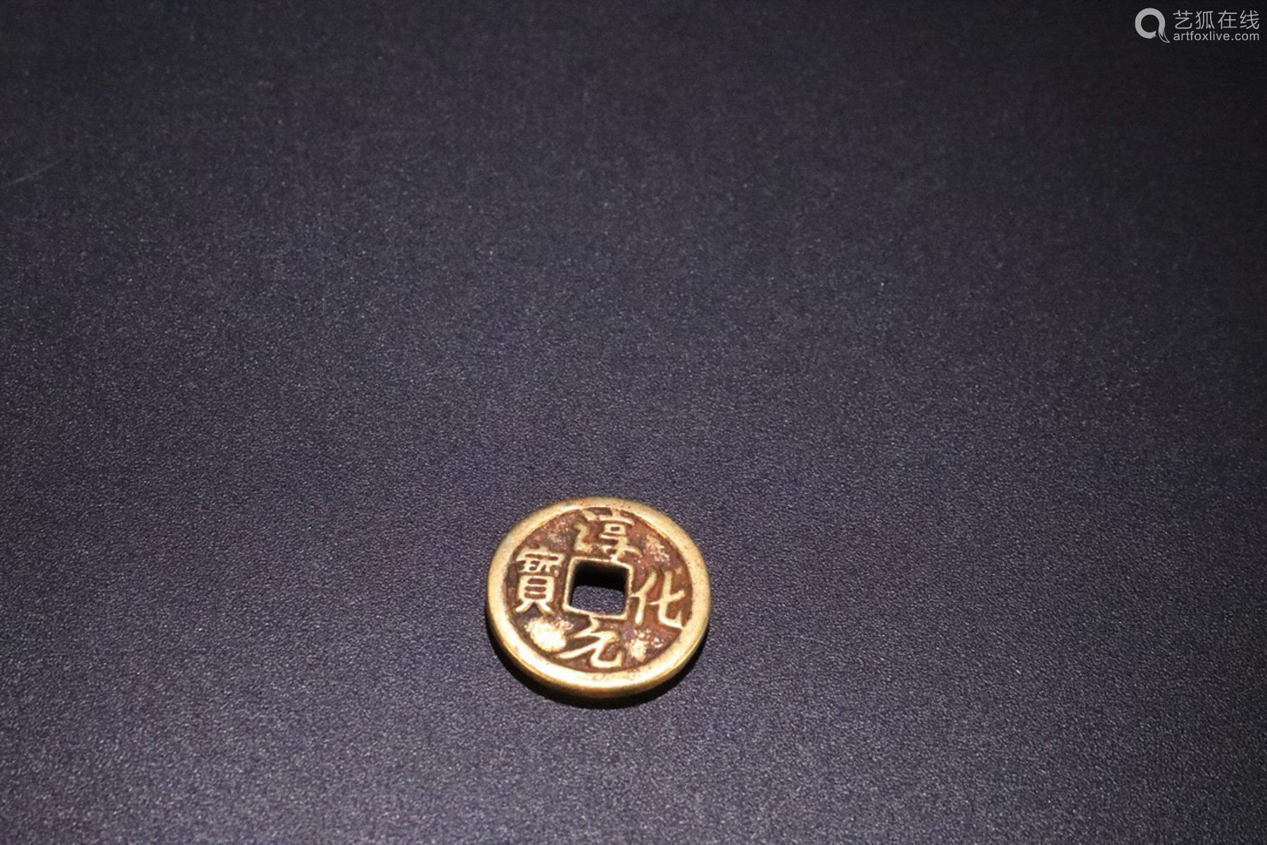 10-12TH CENTURY, A PURE GOLD COIN , NORTHERN SONG DYNASTY