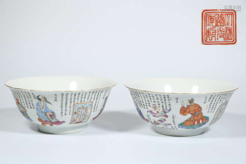 A Pair of Chinese Famille-Rose Porcelain Bowls