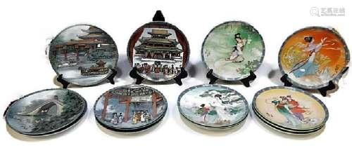 (15) Jingdezhen Porcelain Collectors Plates