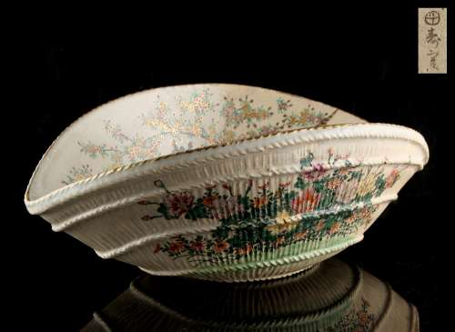 Property of a lady - an early 20th century Japanese Satsuma dish modelled as a basket, painted
