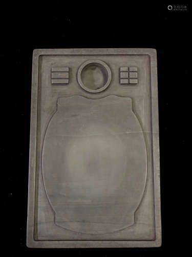 A SONGHUA STONE CARVED INK SLAB