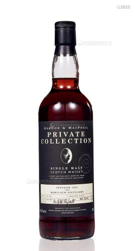 慕赫 50年-1957 (一瓶)