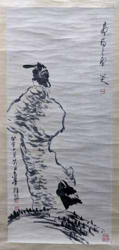 李喬峰 臨八大山人畫 紙本 立軸