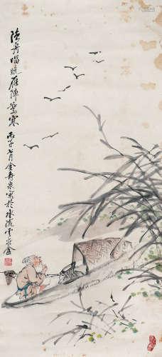 金壽泉 漁夫 紙本 鏡片