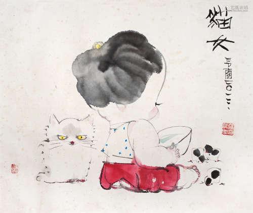 張長索 貓女 紙本 鏡片