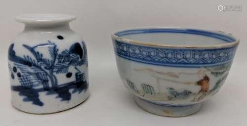 瓷碗、青花瓷水丞 (套二) 雜項