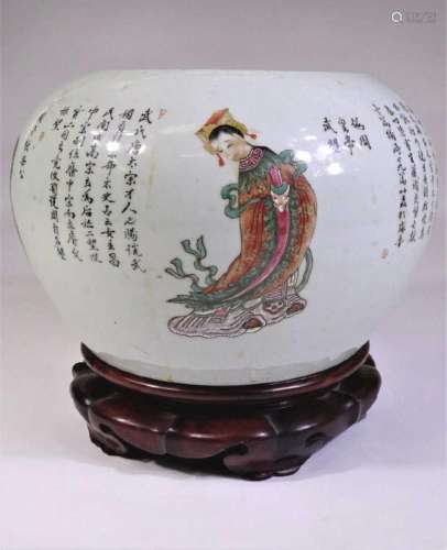 Qing Dynasty Large Fishbowl w Wooden Stand