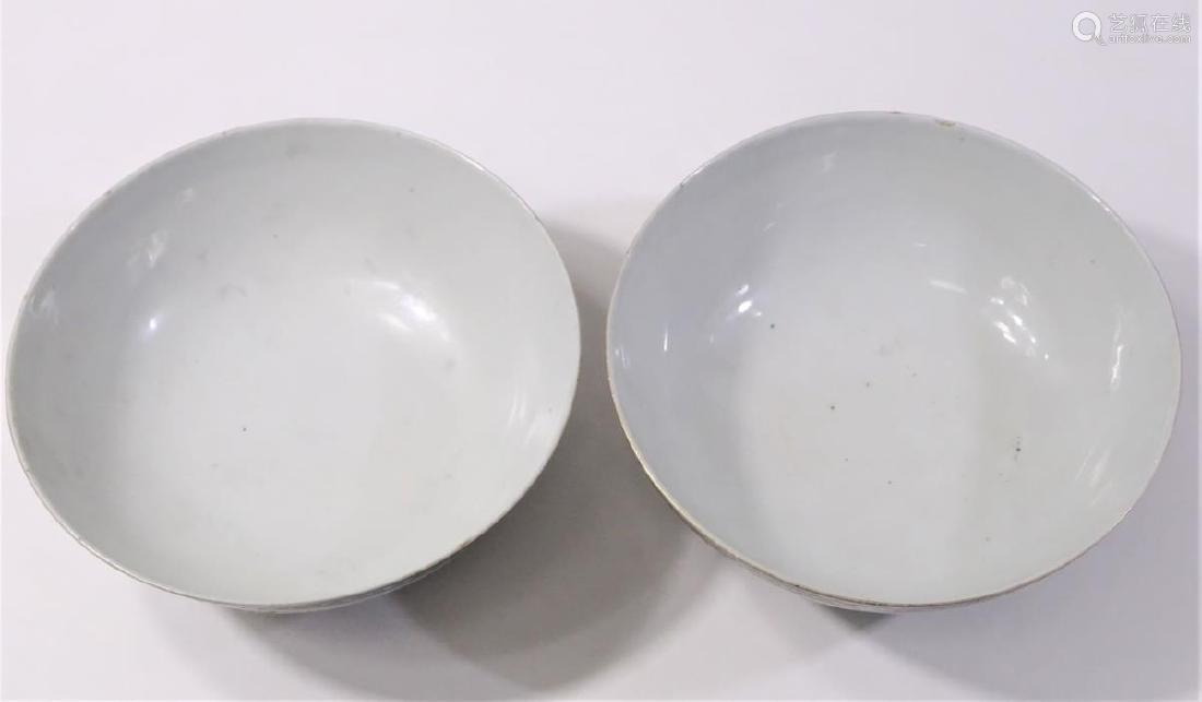 Pair of Late Qing Dynasty Famille Decorated Bowls