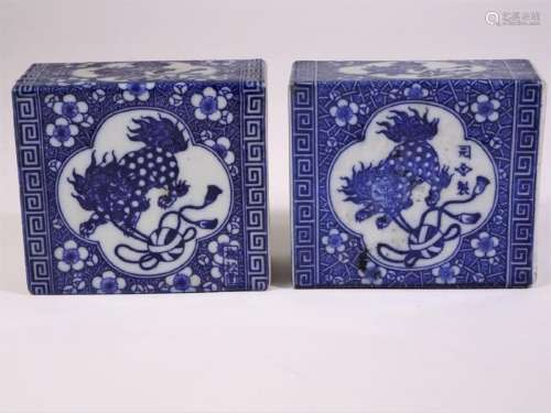 Pair of Late Qing Dynasty Porcelain Pillows
