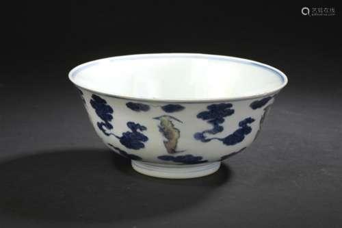 Bol en porcelaine bleu blanc et rouge de cuivre Ch...;