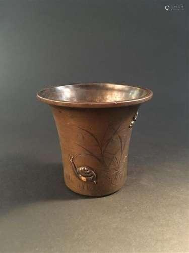 Petit vase en bronze partiellement doré, Japon, dé...;