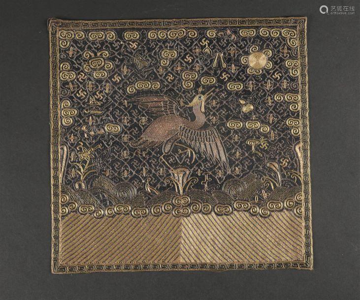 Cinq badges de rang en soie brodée Chine, fin de l...;