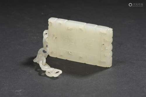 Plaque d'abstinence en jade céladon pâle Chine, XI...;